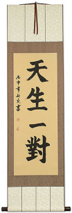 Soul Mates - Chinese Calligraphy Scroll