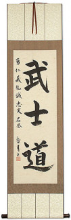 Bushido Code of the Samurai - Japanese Kanji Wall Scroll