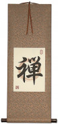 Zen Japanese Kanji - Print Scroll