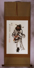 Zhong Kui Ghost Warrior Chinese Wall Scroll