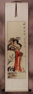 Zhao Jun - The Distinguished Beauty of Ancient China Wall Scroll