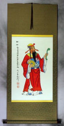 Chinese Good Fortune / Prosperity Saint Wall Scroll