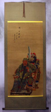 Brothers in Arms - Partial-Print Chinese Wall Scroll
