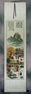 North Korean Village Scene Art Scroll