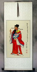 Prosperity Saint - God of Prosperity - Wall Scroll