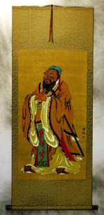 Confucius - The Great Sage - Partial Print Wall Scroll