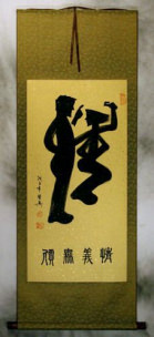 Love / Passion / Affection - Special Calligraphy Scroll