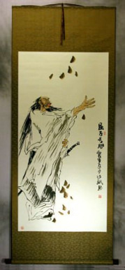 Poet Qu Yuan of China - Wall Scroll