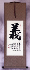 JUSTICE / RECTITUDE - Chinese / Japanese Kanji Wall Scroll
