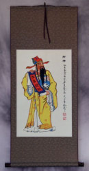 Good Fortune / Prosperity God Wall Scroll