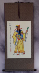 God of Money and Prosperity - Cai Shen - Oriental Wall Scroll