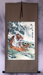 Invincible Chinese Tiger Wall Scroll
