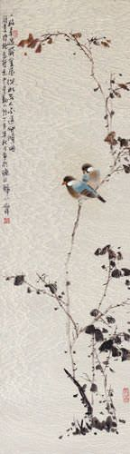 Birds on a Branch - Bird and Flower Oriental Wall Scroll close up view