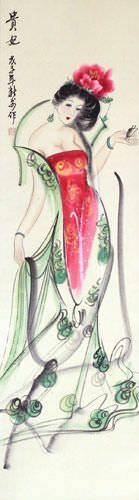 Yang Gui-Fei - Ancient China Beauty Wall Scroll close up view