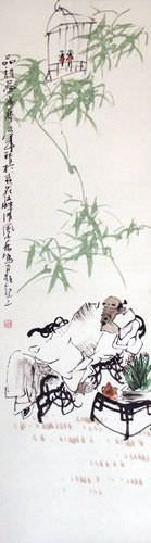 Enjoying Good Poetry - Wall Scroll close up view