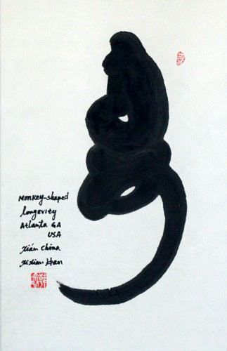 Longevity Monkey Chinese Symbol Wall Scroll close up view
