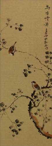 Gaze of the Couple - Bird and Flower Wall Scroll close up view