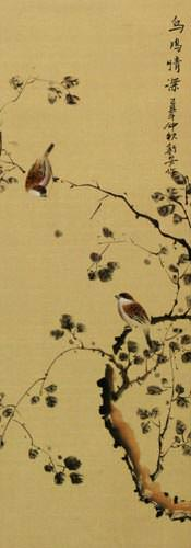The Couple's Gaze - Bird and Flower Wall Scroll close up view