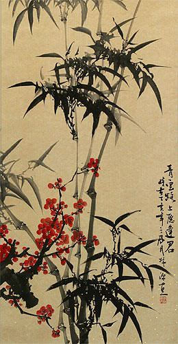 Black Ink Bamboo and Plum Blossom Asian Wall Scroll close up view