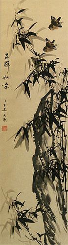 Black Ink Bamboo and Birds Wall Scroll close up view