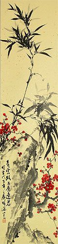 Black Ink Bamboo and Plum Blossom Wall Scroll close up view