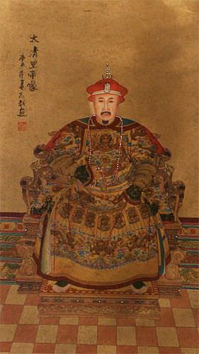 Chinese Emperor Ancestor - Partial-Print Wall Scroll close up view