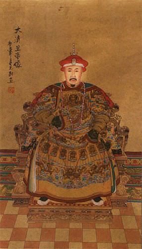 Emperor Ancestor of China - Partial-Print Wall Scroll close up view