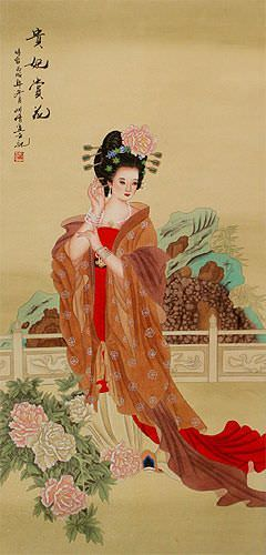 Yang Gui-Fei - Deadly Ancient Beauty of China - Wall Scroll close up view