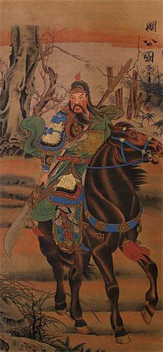 Warrior God Guan Gong on Horseback - Partial-Print Wall Scroll close up view