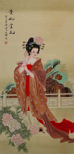 Yang Gui-Fei - Deadly Beauty of Ancient China Wall Scroll close up view