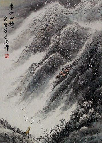 Serenity of the Snow White Mountains - Landscape Wall Scroll close up view