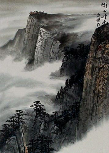 Smoky Clouds of Lofty Mountain - Landscape Wall Scroll close up view