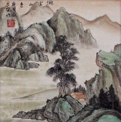 Scenic Lake and Mountain - Landscape Wall Scroll close up view