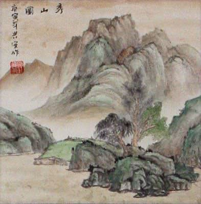 Simple Chinese Landscape Wall Scroll close up view