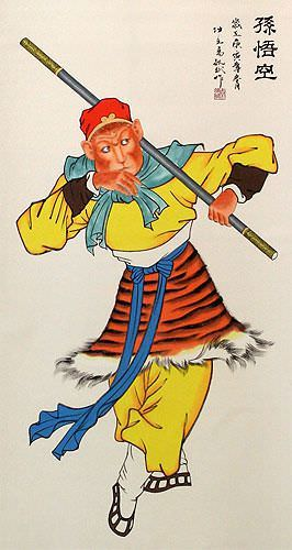 Monkey King of China - Warrior Wall Scroll close up view