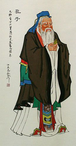 Confucius - The Great Wisdom - Wall Scroll close up view