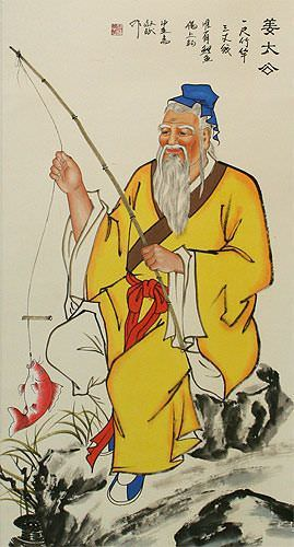 Wisdom of Old Man Fishing Wall Scroll close up view