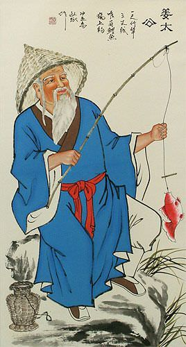 Upright Old Man Fishing Wall Scroll close up view