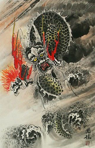 Fierce Asian Dragon - Chinese Wall Scroll close up view