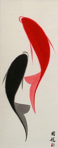 Chinese Abstract Yin Yang Fish Wall Scroll close up view