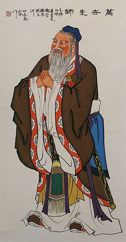 Confucius - The Great Philosopher - Wall Scroll close up view