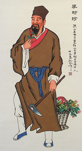 Divine Farmer - Shen Nong - Wall Scroll close up view