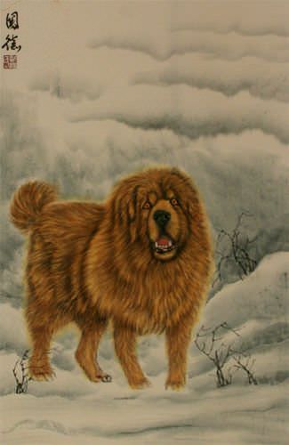 Furry Asian Dog Wall Scroll close up view