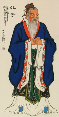Confucius - Wise Man - Wall Scroll close up view