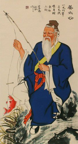 Wise Old Man Fishing Wall Scroll close up view