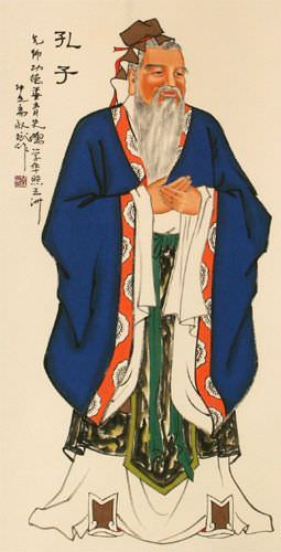 Confucius - Wise Man - Hanging Scroll close up view