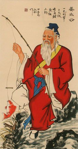 Honest Old Man Fishing Wall Scroll close up view