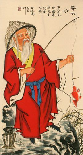 Old Man Fishing Fun Wall Scroll close up view