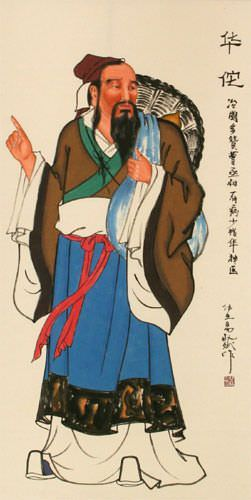 The Original Doctor of Ancient China - Wall Scroll close up view