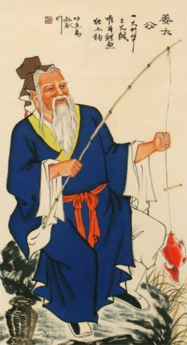 Revered Old Man Fishing Wall Scroll close up view